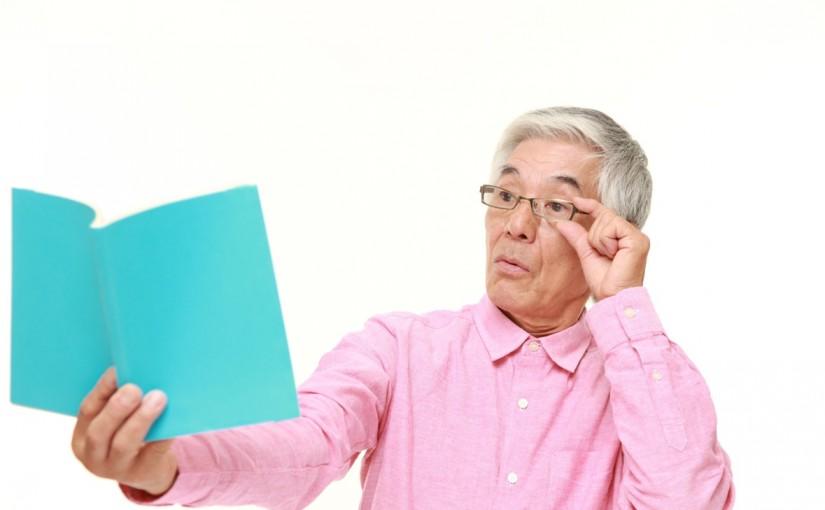 Il laser per la presbiopia: come avviene l'operazione